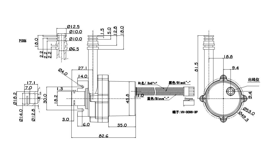 p5006即热式热水器增压泵系列